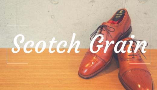 初めて出会った一生モノの革靴。スコッチグレインのセミブローグシューズ