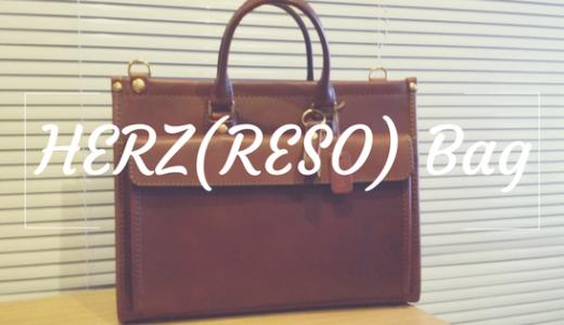 ビジネスバッグは一生モノを。HERZ(RESO)の2本手バッグ(購入編)