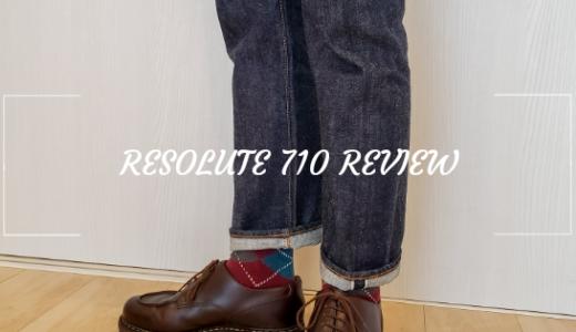 Resolute(リゾルト)710の履き心地レビュー!!