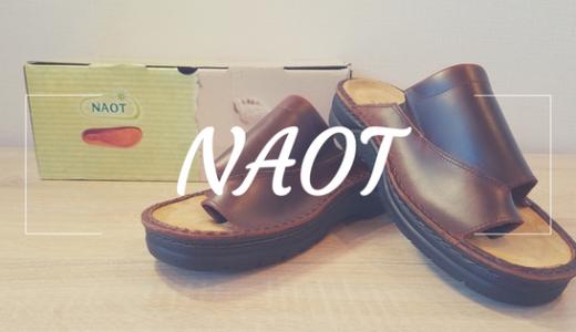 インソールも変えられる。NAOTのレザーサンダル