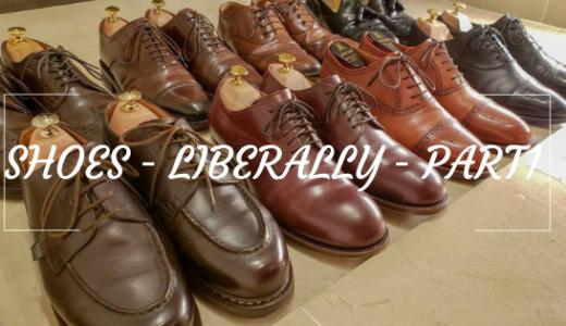 靴の備忘録。今、持ってる靴を紹介します。(PART1)